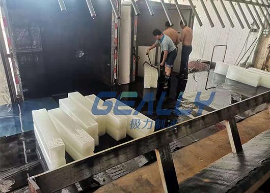 福建250吨盐水池块冰机案例