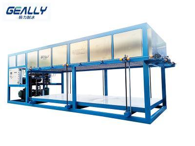 冰砖机的分类以及工作原理
